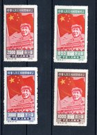Chine ; 4 Timbres Neufs - 1949 - ... People's Republic
