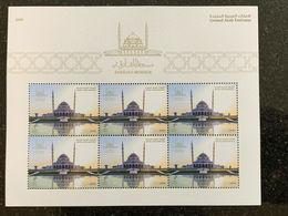 UAE 2020 United Arab Emirates Sharjah Grand Mosque New MNH Embossed Stamp - United Arab Emirates