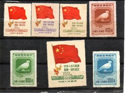 Chine ;7timbres Neufs - 1949 - ... People's Republic