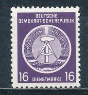 DDR Dienstmarken A 7 X XII ** Geprüft Schönherr Mi. 10,- - DDR