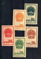 Chine ;  5 Timbres Neufs Sans Gomme - 1949 - ... People's Republic