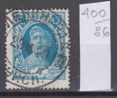 86K400 / 1927 - Michel Nr. 341 - 4 K. Freimarken - Bdr. , OWz. , Ks 13 1/2 , Arbeiter , Used ( O ) Russia Russie - Usati