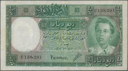 Iraq / Irak: Government Of Iraq ¼ Dinar L.1931 (1948), P.22, Still Nice And Rare Banknote, Lightly P - Iraq