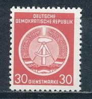 DDR Dienstmarken A 11 X XI ** Geprüft Schönherr Mi. 10,- - DDR