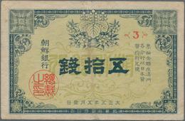 Korea: Bank Of Chosen 50 Sen Taisho Year 5 (1916), P.22, Highly Rare And Still In Nice Condition Wit - Korea (Süd-)