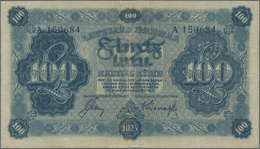 Latvia / Lettland: 100 Latu 1925, P.14b, Excellent Condition With A Soft Vertical Fold At Center Onl - Lettland