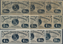 Latvia / Lettland: City Government Of LIBAU Set With 10 Banknotes ND(1915) With 3x 1 Kopek (F-/UNC), - Lettland