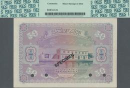 Maldives / Malediven:  Maldivian State / Government Treasurer 50 Rupees 1951 SPECIMEN, P.6as, Tiny D - Maldiven