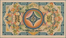 Mongolia / Mongolei: State Treasury 25 Dollars Unissued Remainder 1924, P.6r, Unfolded But With Mino - Mongolei