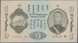 Mongolia / Mongolei: Peoples Republic Of Mongolia 1 Tugrik 1941, P.21, Great Original Shape With A S - Mongolei