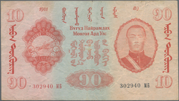 Mongolia / Mongolei: 10 Tugrik 1941, P.24, Margin Split, Two Pinholes And Tiny Tear At Lower Margin. - Mongolei