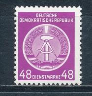 DDR Dienstmarken A 13 X XI ** Geprüft Schönherr Mi. 7,- - DDR