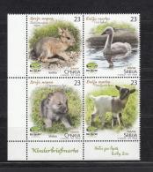 Serbia Serbien 2018 MNH** S-856-859 Children's Stamp - Serbien