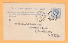Th.16 INDE Entier Postal Repiqué Météorological Observation De Février 1891  JALPAIGURI 2 MA.91  =TB - Climate & Meteorology