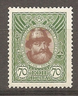 RUSSIE - Yv N° 88  *  70k  Romanov  Cote  4 Euro  BE   2 Scans - Nuovi