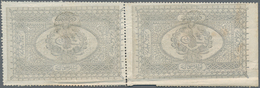 Turkey / Türkei: Banque Impériale Ottomane Uncut Pair Of 1 Kurus AH 1293-1295 (1876-78), P.46, Stain - Turchia