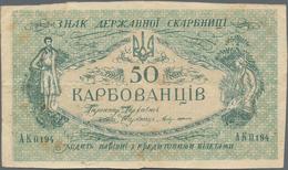 "Ukraina / Ukraine: State Treasury 50 Karbovantsiv ND(1918) Uniface Front Proof With Block Letter ""AK - Ukraine"