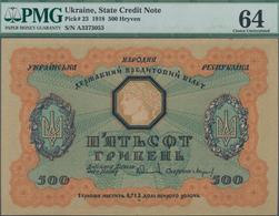 Ukraina / Ukraine: State Credit Note 500 Hryven 1918, P.23, Excellent Condition And PMG Graded 64 Ch - Ukraine