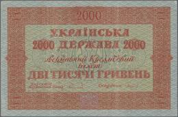 Ukraina / Ukraine: 2000 Hryven 1918, P.25 In VF+ To XF Condition. - Ukraine