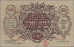 Ukraina / Ukraine: 1000 Karbovantsiv ND(1918), Watermark Wavy Line, P.35a In UNC Condition. - Ukraine