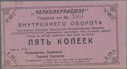 Ukraina / Ukraine: Consumer Check Of 5 Kopeks Of The Black Sea Region, Odessa 1924, P,NL (RB 7990), - Ukraine