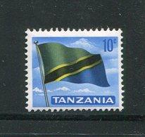 TANZANIE- Y&T N°2- Neuf Avec Charnière * - Tanzanie (1964-...)