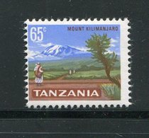 TANZANIE- Y&T N°8- Neuf Avec Charnière * - Tansania (1964-...)