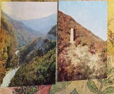 2 PCs Lot . Russia. Chechen Republic - Chechnya. Groznyi Capital - Old Postcard 1968 - Tchétchénie
