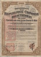 Alte Aktien / Wertpapiere: Gouvernement De La Republique Chinoise, Bon Du Tresor 8% De 1923 über 500 - Shareholdings