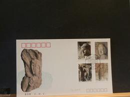 80/110A FDC  CHINA  1993 - 1949 - ... République Populaire