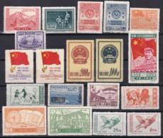 CHINA- LOT 19  TIMBRES VARIÉS NEUFS**-  CHINE VRAC- BON LOT- - 1912-1949 Repubblica