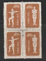 CHINE - N°941/C Nsg (1952) Pub Médicale Au Dos : Viberol Tyrothricine. - Réimpressions Officielles