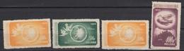 CHINA STAMP 1952  / 26 - Non Classés