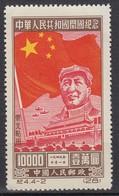 CHINA STAMP   / 26 - Non Classés