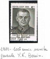URSS - SG  6054    - 1989 Y.K. BERSIN, RED ARMY INTELLIGENCE  - USED° - RIF. CP - Usati
