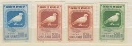 CHINA STAMP  1950 / 28 - Non Classés