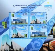 Kazakhstan  2019  Museums  Space  Rcc Joint  Issue  S/S    MNH - Kazakhstan
