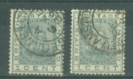British Guiana: 1882   Ship   SG170   1c   Used (x2) - Britisch-Guayana (...-1966)