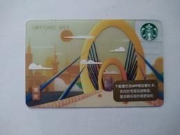 China Gift Cards, Starbucks, Nanjing, 200 RMB, 2018 (1pcs) - Gift Cards