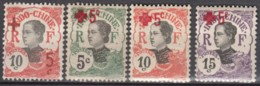 Du N° 65 Au N° 68 - X - ( C 1559 ) - Indochina (1889-1945)
