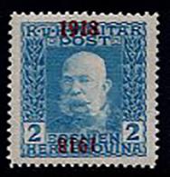 "BOSNIA-AUSTRIA, FRANZ JOSEPH DOUBLE - ONCE INVERTED OVERPRINT ""1918"" RARE!!!!!!!!!!!! - Bosnia Erzegovina"
