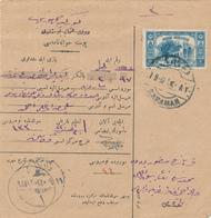 871 /30 - TURQUIE Formulaire Postal TP 3 Piastres KARAMAN - Briefe U. Dokumente