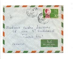 NIGER LETTRE AVION POUR LA FRANCE 1969 - Niger (1960-...)