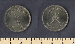 Oman 1/4 Rial 1980 - Oman