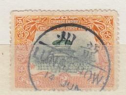 CHINA STAMP 1909 LUNGCHOW / 30 - China