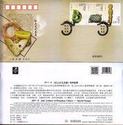 China 2017-8 Jade Artifacts Of Hongshan Culture 3V Stamp FDC - 1949 - ... República Popular