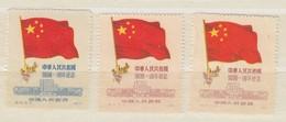CHINA STAMP 1950  / 30 - China