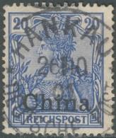 Chine Bureaux Allemands / Deutsche Post In China - N° 12 (YT) Oblitéré De Hankau. - Offices: China