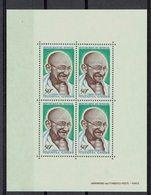 Sénégal - Bloc-feuillet N° 6 - XX - MNH  -TB - - Senegal (1960-...)