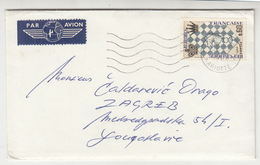 France Letter Cover Posted 1966 To Zagreb Bb200110 - Lettres & Documents